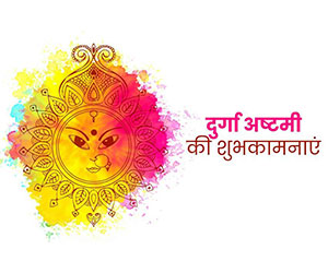 Happy Durga Ashtami Images