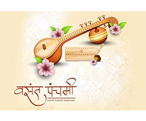 Happy Basant Panchami Message